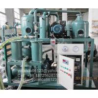 China Transformer Oil Regeneration System, Oil Purifier | On line oil treatment | Oil filtering wholesale