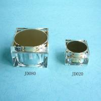 China Square Cosmetic Container wholesale