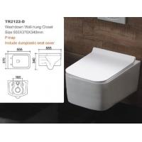 China China 180mm rimless wall mounted toilet CE approved glossy white wall hung toilet wholesale