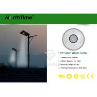 China IP65 Integrated Solar Street Light Charge Controller CE RoHs Certificated wholesale