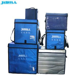 China Premium Insulated Bio Medical Cool Box Blood Transportation Bag Longlife on sale