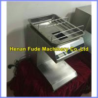 China small fish slicer, meat slicer, meat cutting machine wholesale