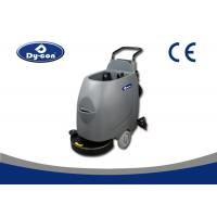 China Huge Tank Manual Electric Floor Brush Scrubber Dryer Machine Unique Compact Design wholesale