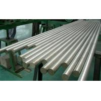 China Aerospace Industries Inconel 625 Round Bar , Solid Steel Bar Bright Surface DIN 2.4856 wholesale