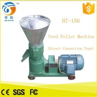 Buy cheap Widely used mini animal poultry feed hops pellt making machine rabbit goat from wholesalers