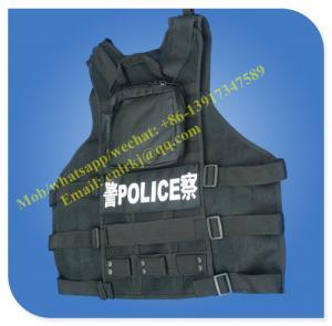 Buy cheap black color hot sale security bullet proof vest armor vest from wholesalers