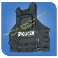 Buy cheap black color hot sale security bullet proof vest armor vest from wholesalers