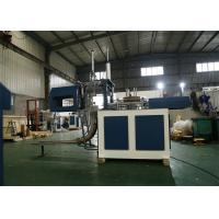 China Single / Double PE Coated Paper Container Making Machine 1549 X 720 X 1500mm wholesale