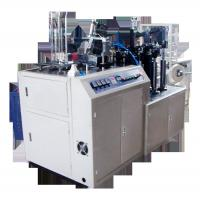 China Double PE Coated Paper Cup Forming Machine 380V 50Hz Cup Maker Machine wholesale