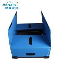 China Folding Corrugated Plastic Box PP Corrugated Box/ Correx/ Corflute Boxes on sale