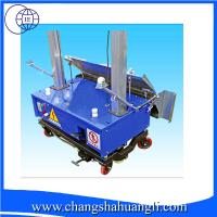 China Good Cement Spray Machines,Wall Cement Spray Plaster Machine,Wall Putty Price wholesale