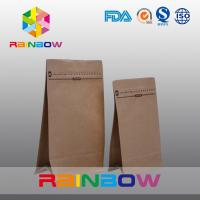 Quality Customized Natural Brown Paper Bags For Beef Jerky Packaging for sale