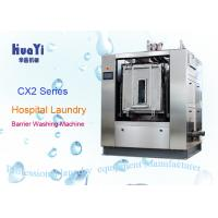 China Fully automatic Barrier washer Extractor hospital industrial washing machine 35-140kg wholesale