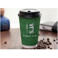 China Custom Disposable To Go Cups With Lids , Triple Wall Paper Coffee Cups wholesale
