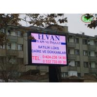 China Waterproof IP67 electronic sign boards , large P16 Full Color Rental LED screen wholesale
