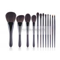 China Special Handle Animal Real Hair Makeup Brushes Soft Cosmetics Applicator wholesale