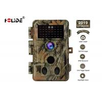 China Wide View Angle Hunting Trail Cameras , Night Vision Camera Wildlife 16.0 Mega Pixels wholesale