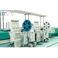 China Mixed Coiling Computerized Embroidery Machine for baseball caps / Glove wholesale