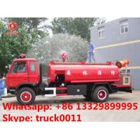 China dongfeng 153 multipurpose fire fighting truck with air-assisted spayer, 2017s new brand water sprinkling truck on sale