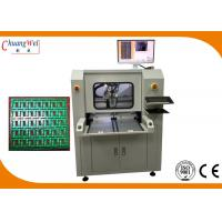 Buy cheap Stand Alone CNC PCB Router Machine With 0.01mm Positioning Repeatability from wholesalers