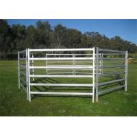 Buy cheap Top quantity galvanized heavy duty used horse fence panels 1.8X2.1M from wholesalers