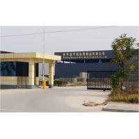 Anping Wannuo Wire Mesh Products Co., Ltd.