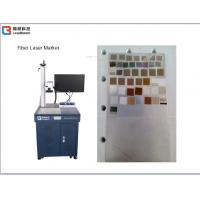 China Marking Laser Marking Machinery 20W/30w , MOPA Fiber laser Marking Machine For LED Bulb wholesale