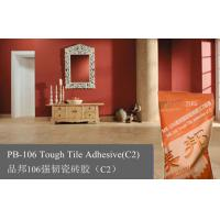 China Heavy Bonding Ceramic Wall Swimming Pool Tile Adhesive , Mosaic Tile Adhesive wholesale