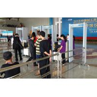 China Archway Airport Body Scanners , Pass Through Metal Detector Door 50/60Hz on sale