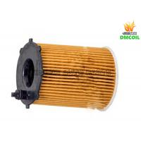 China Peugeot 308 Auto Oil Filters , Citroen C3 C4 Oil Filter 1.6L (2013-) 1610693780 wholesale