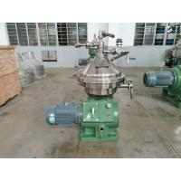 Buy cheap Liquid Centrifugal Oil Water Separator With Fine Separation High Oil Rate from wholesalers