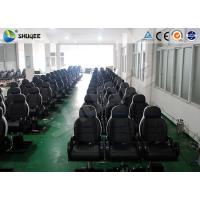 China Luxury Pneumatic 5D Movie Theater With Genuine Leather Chair wholesale