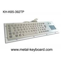 China Water proof Industrial Keyboard with Touchpad , Metal Panel Mount Ip65 Keyboard wholesale