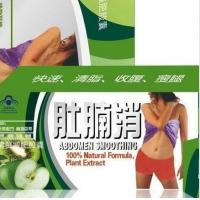 China Abdomen Smoothing  100% Herbal Weight Loss Capsules Slimming Product- Abdomen Smoothing 100% Natural Formula Plant Extra wholesale