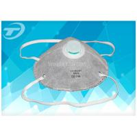 China Gray Respirator Dust Mask Ffp2 With Activated Carbon , Single Use EN149 Certified wholesale