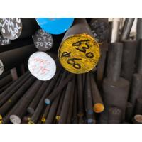 China Super Duplex Stainless Steel Profiles 630 Solid 20mm Ss Round Bar wholesale
