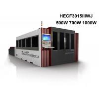 500W 700W 1000W Fiber Laser Cutting Machine with Full Cover and Pallet Changer
