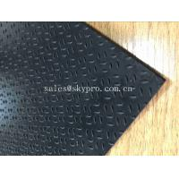 China Small Rice Pattern Rubber Mats Black Color Emboss Top , 1.5g/Cm3 Density on sale