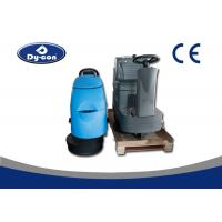 China Commercial Battery Powered Environmental Marble Floor Cleaner Machine wholesale