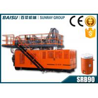 China Heat Insulation HDPE Blow Moulding Machine For Plastic Round Ice Box SRB90 wholesale