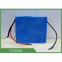 China 12.8V 20Ah LiFePO4 Rechargeable Battery With BMS Protection For UPS wholesale