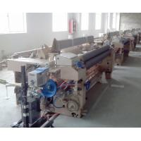 China WH9100A air jet loom wholesale