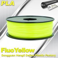 China PLA Fluo-Yellow 3D Printer Fluorescent Filament  Materials 1.75 / 3.0mm wholesale