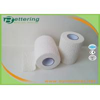 China Cotton Elastic Sports Tape Adhesive Bandage For Pain Relief And Support 75mm on sale