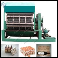 China waste paper recycling egg tray machine/egg tray making machine on sale