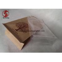 China Side Sealing Custom Personalized Kraft Recycled Paper Bags For Packaging Matte Printed wholesale