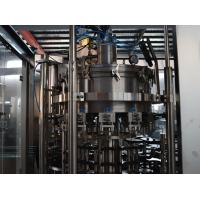 China Washing Filling Capping Automatic Wine Filling Machine CGFD Series in 110V 220V wholesale