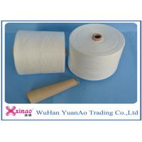China Spun Polyester Sewing Thread paper cone yarn or plastic cone yarn on sale