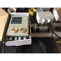 China Small diameter magnetic flow meters Full SS304 PFA lining for food grade wholesale