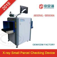 China Commercial X-Ray Baggage Scanner Machine Airport Baggage Scanner Security Inspection wholesale